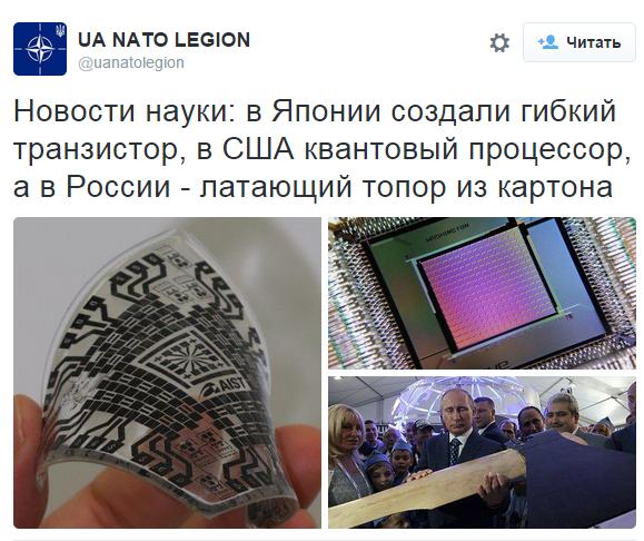 Российский оппозиционер Яшин задержан во время встречи с избирателями в Костроме - Цензор.НЕТ 9138