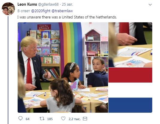 Трамп опозорился, несумев разукрасить флаг США вдетсаду