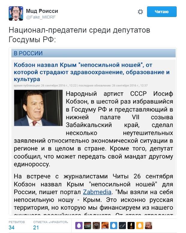 Кобзон считает Крым непосильной ношей для бюджетаРФ
