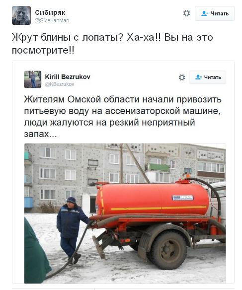 Крутіше, ніж млинці з лопати: в мережі висміяли російську водовозку