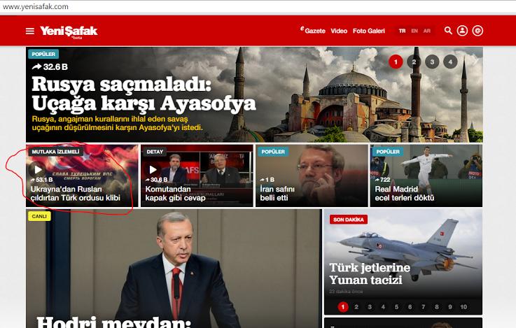 Эрдоган заявил, что не смог дозвониться Путину после того, как сбили Су-24 - Цензор.НЕТ 5281