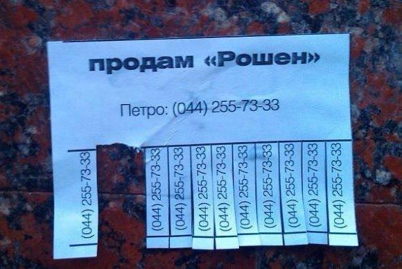 Порошенко не исключил, что будет баллотироваться на второй срок - Цензор.НЕТ 4963