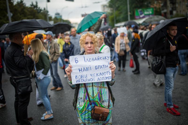 Іловайську потрібна допомога