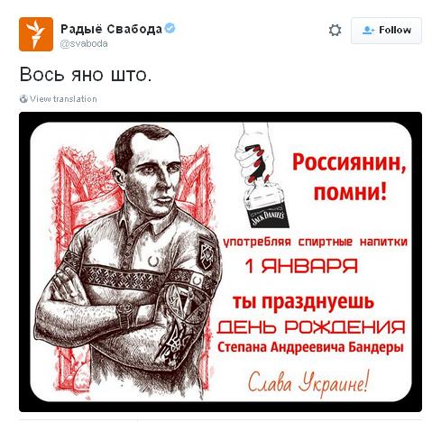 Января какой праздник в украине