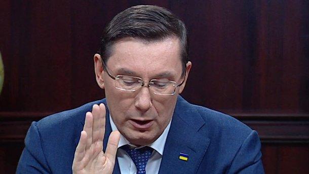 ГПУ: В2018 вбюджет должны вернуть еще 5 млрд грн Януковича