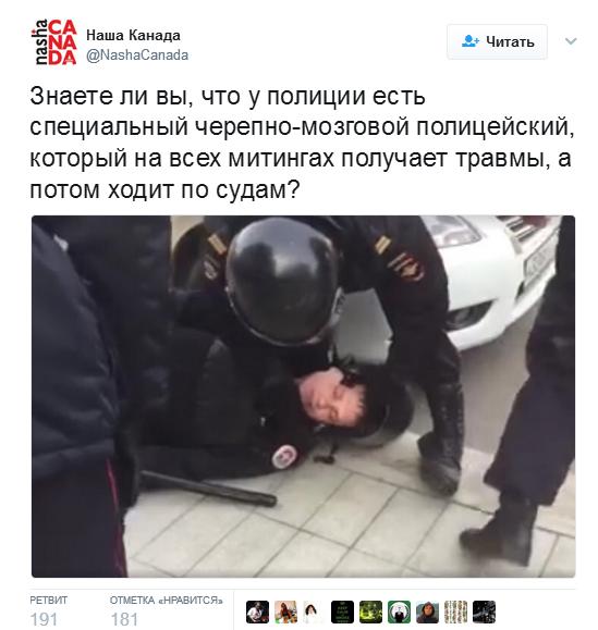 Раненный намитинге полицейский оказался пострадавшим вделе «болотника» Непомнящих