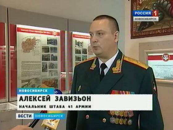 Украина объявила врозыск депутата гордумы Екатеринбурга