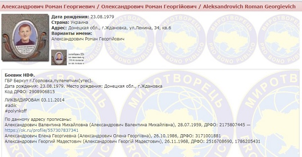 Сеть шокировало видео кладбища боевиков на Донбассе