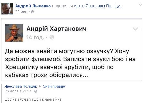44 тыс. украинских военных стоят в очереди на квартиры, - Мамчур - Цензор.НЕТ 2492