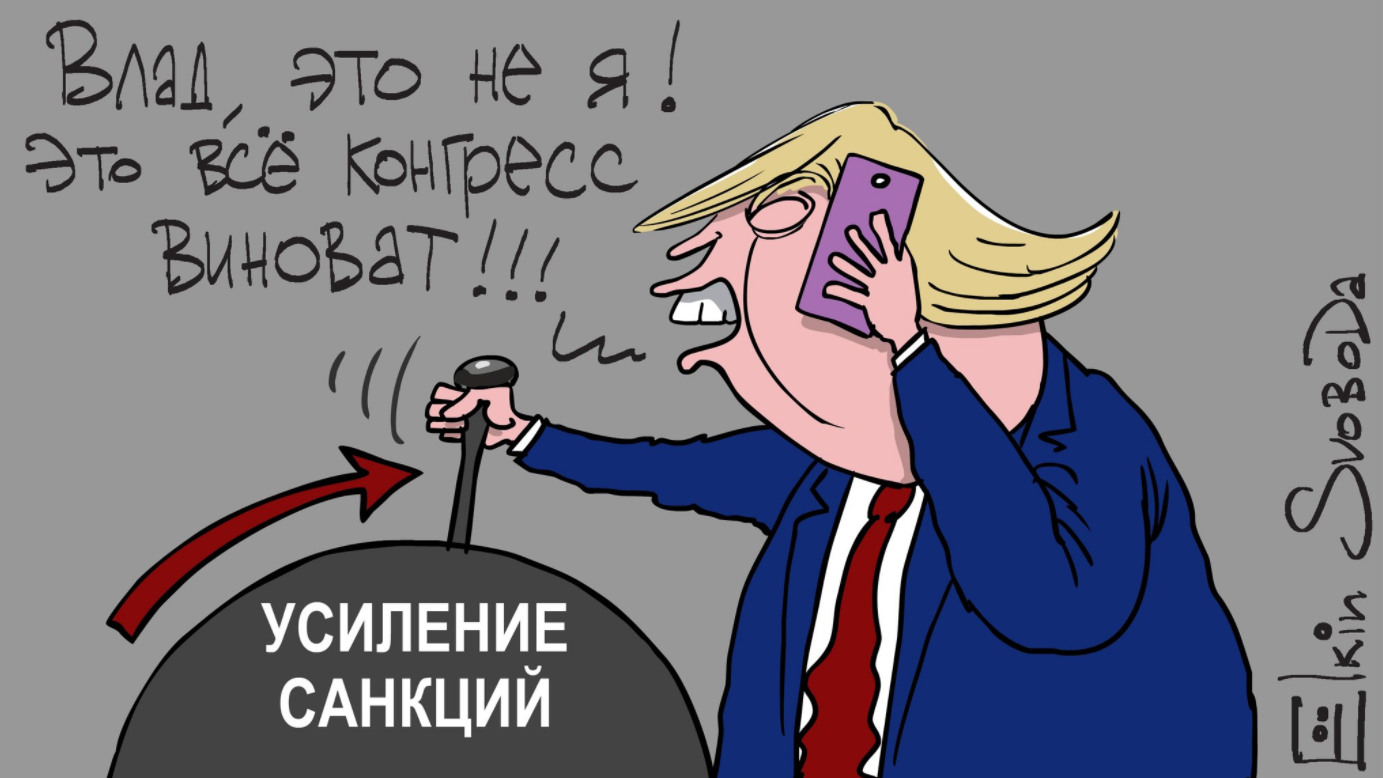 В Сенате США призвали к усилению санкций против РФ после встречи Трампа и Путина - Цензор.НЕТ 3342