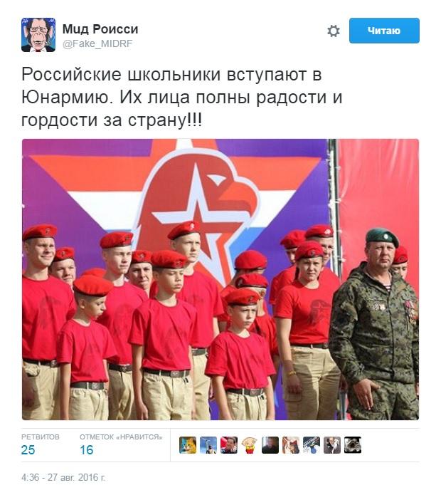 """В окупованому Севастополі два """"Безсмертні полки"""" не поділили портрети учасників війни - Цензор.НЕТ 5777"""