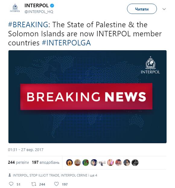 Интерпол невзирая насопротивление Израиля признал Палестинское государство