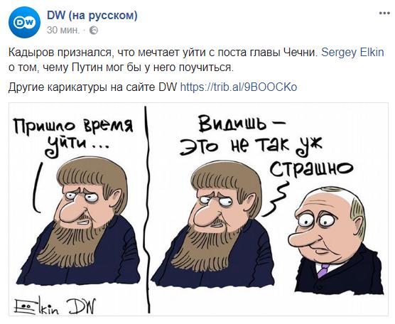 Рамзан Кадыров: «Русский язык нас всех объединяет»