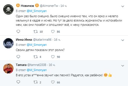 Всеть тайно слили видео спохабного корпоратива русского «Первого канала»