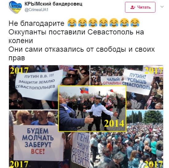 «Провал Овсянникова» потянул на100 млн