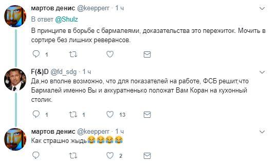"""В сети высмеяли видео путинского ФСБ с задержанием """"террористов"""" в Питере"""