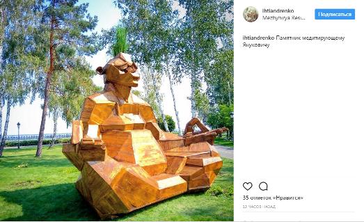 «Медитирующий Янукович»: вглобальной паутине показали новый монумент вМежигорье