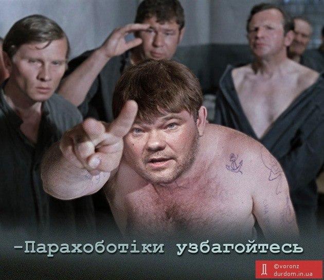 Глава Офісу Президента Богдан емоційно реагує на виступ Порошенка у ВР - Цензор.НЕТ 3844