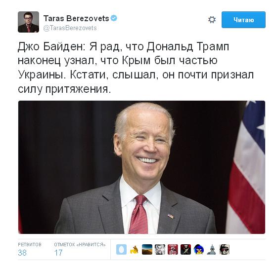 Порошенко: Слова Трампа о вероятном признании Крыма частьюРФ являются предвыборной риторикой