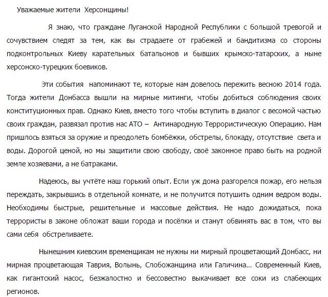 ЗАГС г Таганрога График подачи заявлений на регистрацию