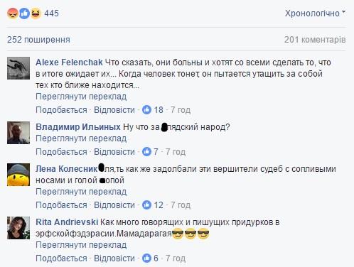 Русский политолог украинского происхождения предложил выгнать и убить миллионы украинцев