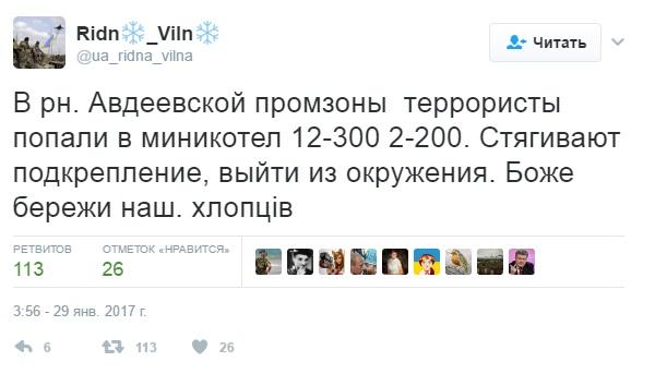 Вбою умер один изкомандиров армии ДНР