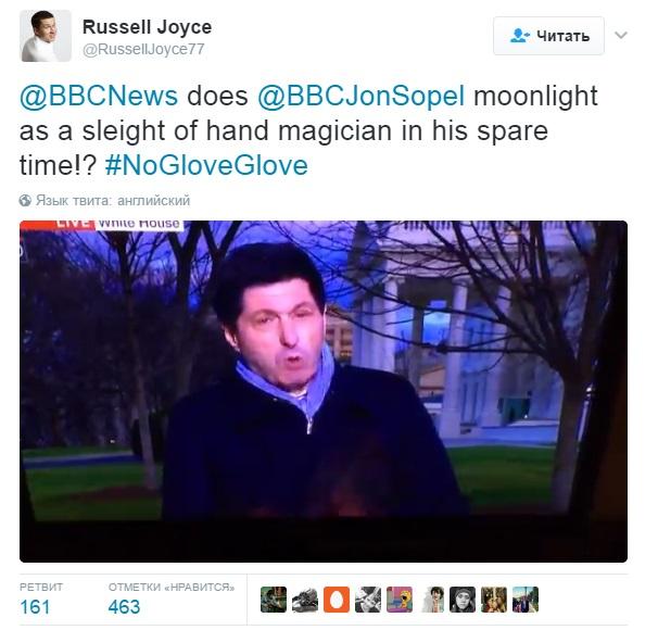 Сети позабавило видео с корреспондентом BBC— Магический трюк