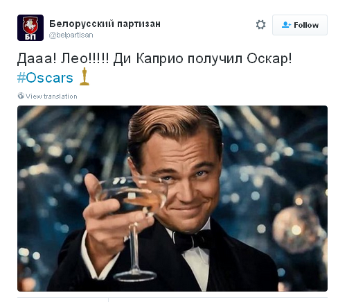 Опубликовано видео речи Ди Каприо после вручения Оскара