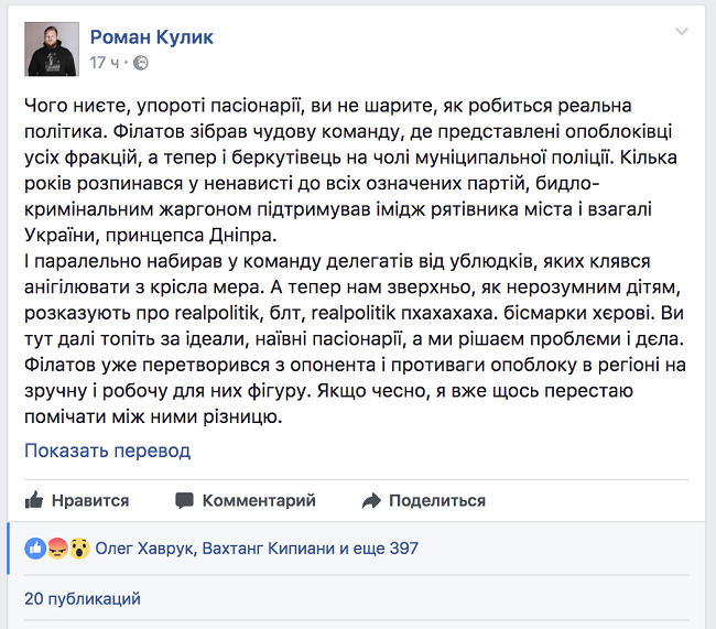 Дело Кернеса: ходатайство прокуратуры об отводе судьи отклонено - Цензор.НЕТ 2269