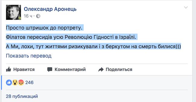 Дело Кернеса: ходатайство прокуратуры об отводе судьи отклонено - Цензор.НЕТ 1884