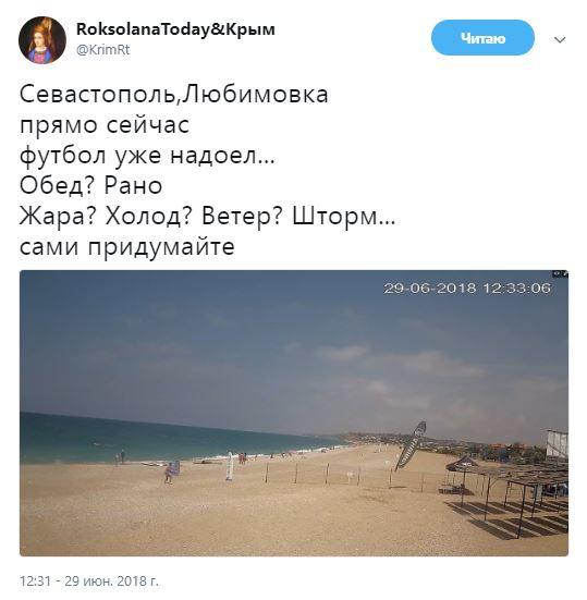 Путіну в Севастополі доповіли про зростання турпотоку до окупованого Криму на 26% - Цензор.НЕТ 6326