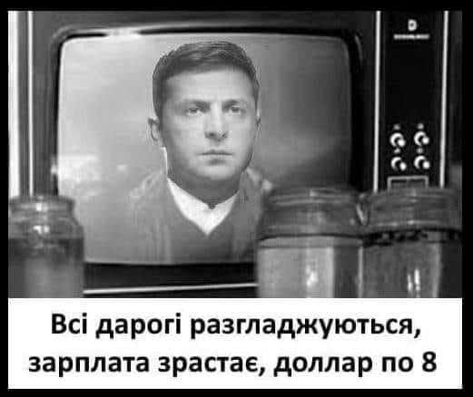 """Зеленский сегодня примет участие в ток-шоу """"Право на власть"""" - Цензор.НЕТ 5004"""