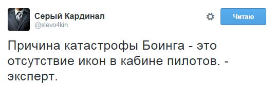 СБУ задержала военнослужащих, которые торговали оружием - Цензор.НЕТ 4369