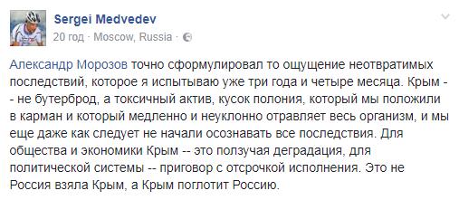 Chubenko - Ukraine News in brief. Saturday 29 July. [Ukrainian sources] 1d8fe1545e3fdf9b72e2da0577cc6e7f