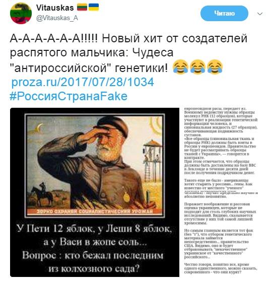 «В поисках дополнительной хромосомы»: в сети хохочут над российской пропагандой