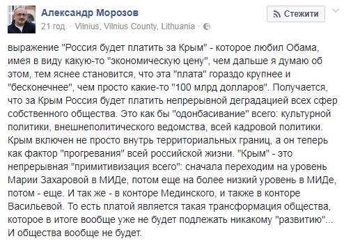 Chubenko - Ukraine News in brief. Saturday 29 July. [Ukrainian sources] C38ce8ad38e2e3c195f781140f0714b9