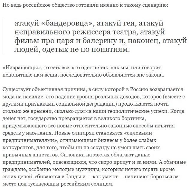 https://apostrophe.ua/uploads/29082017/8e1232a2730d4eaa8a7ed968f45233e8.jpg