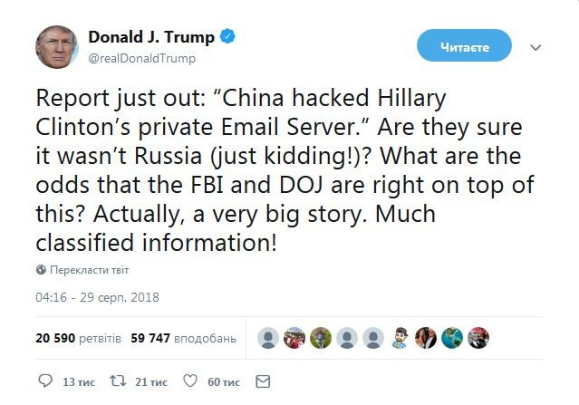 Дональд Трамп обвинил КНР вовзломе почты Хиллари Клинтон