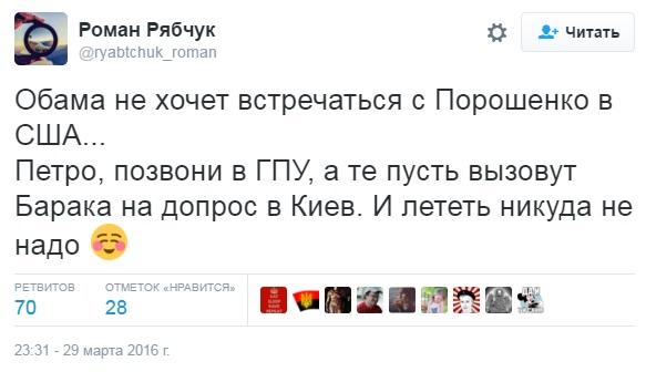 Скем Петр Порошенко планирует провести переговоры вСША