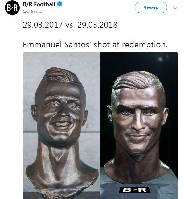 Роналду несыграет против «Лас-Пальмаса»