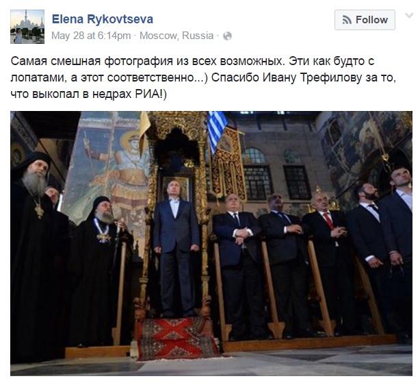 Пленарное заседание Рады начнется с выступления Савченко, - Парубий - Цензор.НЕТ 6576