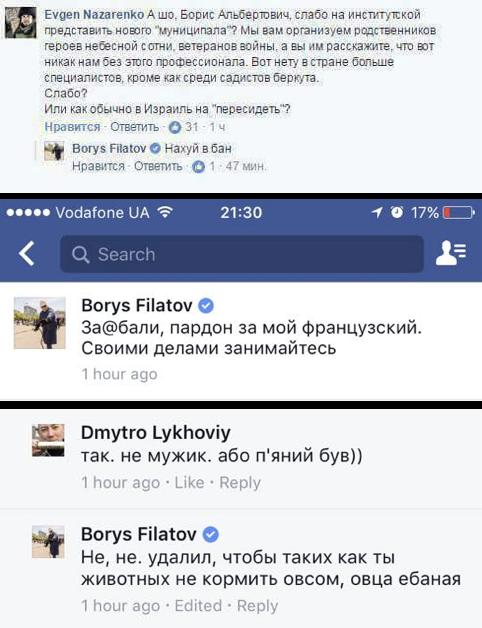 """Аваков пошутил о полицейских на новых Mitsubishi: """"Мы договорились первых трех расстрелять, кто попадет в аварию"""" - Цензор.НЕТ 3869"""