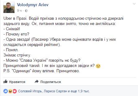 В МИД разъяснили, при каких условиях гражданину Украины может быть отказано во въезде в страны ЕС после вступления безвиза - Цензор.НЕТ 1439
