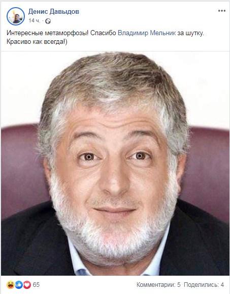 Верещук написала заяву про звільнення з посади представниці Кабміну в Раді - Цензор.НЕТ 4136