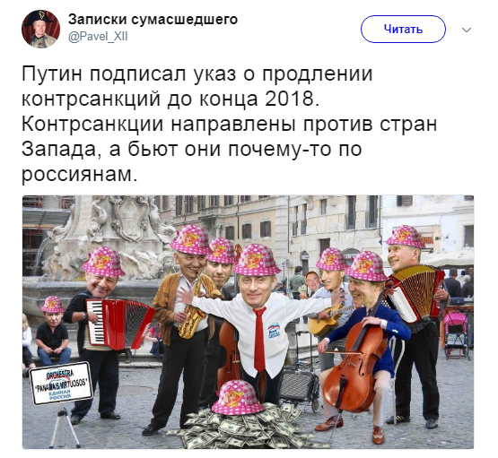 Путин продлил контрсанкции нагод