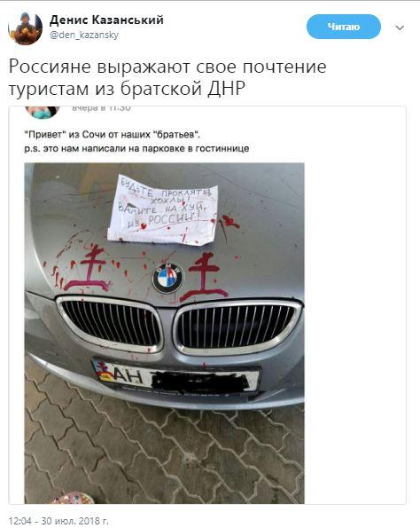 """Російському агентству ТАСС довелося видаляти пост із Медведєвим у Севастополі через правильний геотег """"Україна"""", - журналіст - Цензор.НЕТ 8785"""