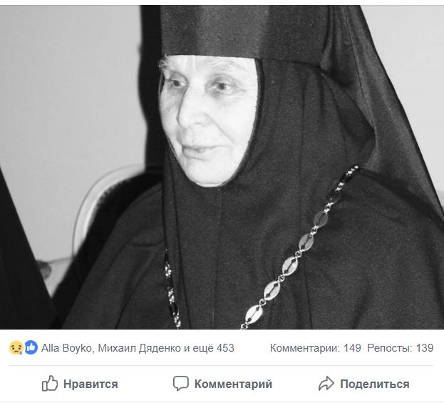 Ukraine News. Monday 30 July. [Ukrainian sources] B4e9295e38fb51beb3e4821692442762