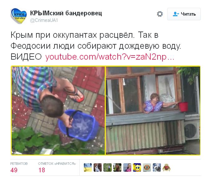 Крым после оккупации расцвел: в сети высмеяли показательное видео из Феодосии