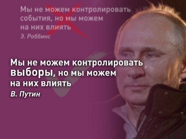 ВБритании выпустили книгу мудрости от«Путина»: сеть уже смакует