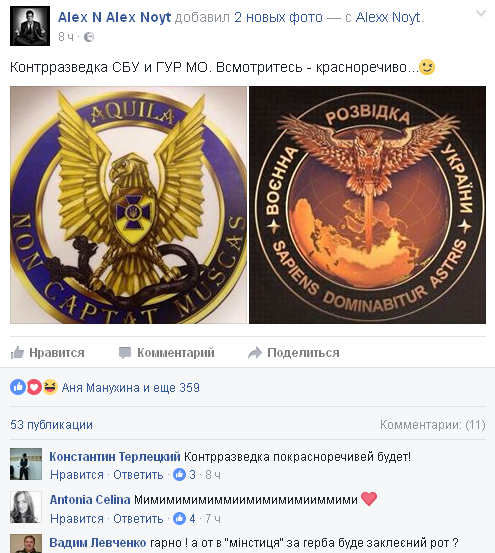 http://apostrophe.ua/uploads/30102016/f76f9bfbdd06f462d0953e2dddf3b910.png